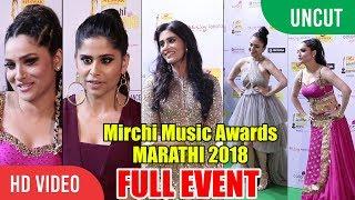 UNCUT - Mirchi Music Awards Marathi 2018   Ankita Lokhande, Sai Tamhankar, Sonali Kulkarni