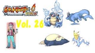 pokemon fire red version vol 26 寵物小精靈火紅 由淺紅回秋葉 二