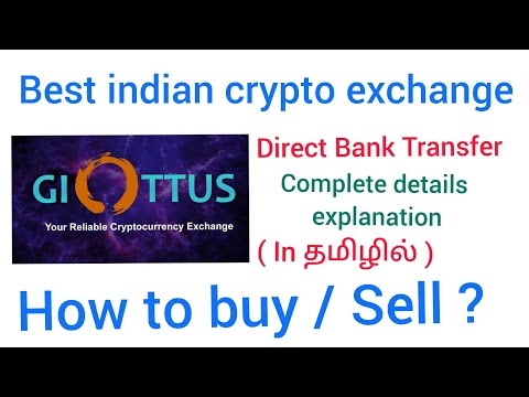 giottus/Best indian crypto currency exchange / how to buy & sell ? /detail explanation in Tamil