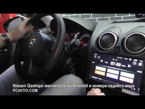Nissan Qashqai магнитола на Android и камера заднего вида