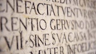 Латинский язык. Начальный курс