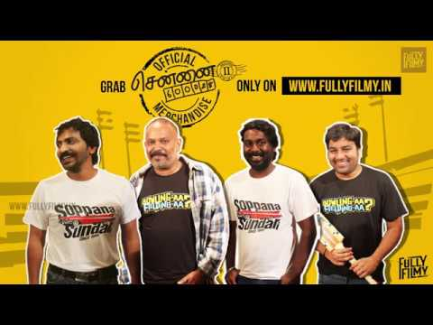 Chennai 28-II Official Merchandise Launch At Fully Filmy