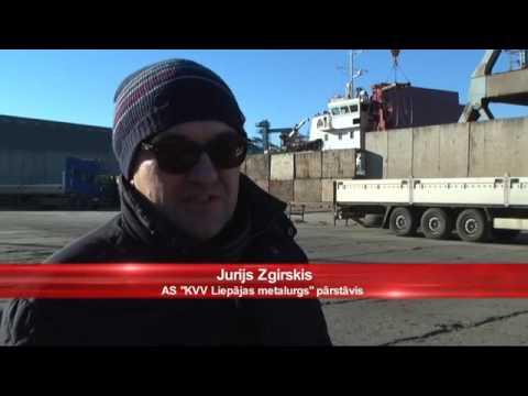Port of Liepaja 16.02.2015