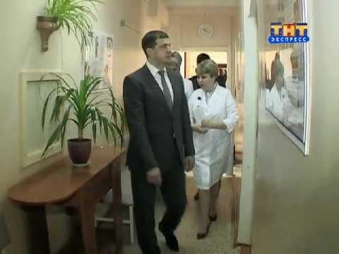 Визит в поликлинику 2012.04.10