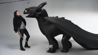 【馴龍高手3】 - 基特哈靈頓和龍族的未曝光試鏡帶 !