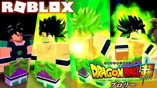 Update! DRAGON BALL SUPER NEW BROLY: MOVIE ON ROBLOX! DRAGON BALL RP