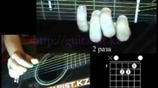 The Beatles - Let it be (Уроки игры на гитаре Guitarist.kz)