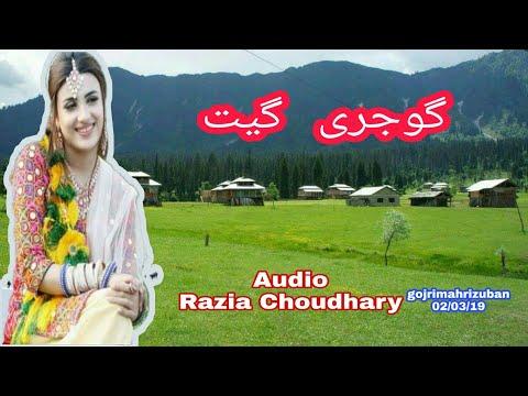 Gojri Geet ||New Gojri songs 2019 || Razia Choudhary ||Audio mp3