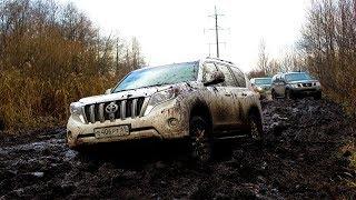 Новый Prado месит грязь + 4 литровый УАЗ! Жёсткое бездорожье,  оффроад  2017.
