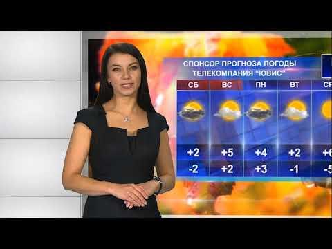 погода на предстоящую неделю русс