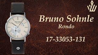 Bruno Sohnle Rondo 17-33053-131
