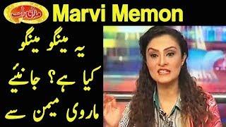 Ye Mango Mango Kia Hay - Janiye Marvi Memon Say - Mazaaq Raat - Dunya News