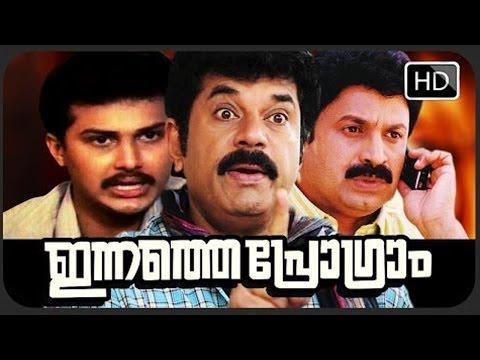 innathe-program-:-malayalam-feature-film-:-mukesh-:-radha-:-siddque