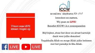 Live stream ISLAMITISCH CULTUREEL CENTRUM WOERDEN