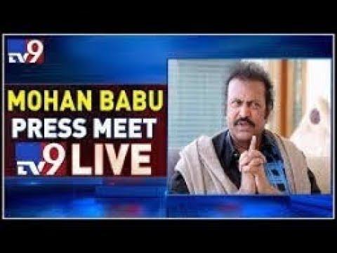 YCP Mohan Babu Press Meet    LIVE   - TV9