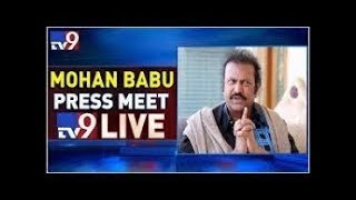YCP Mohan Babu Press Meet || LIVE   - TV9