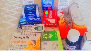 80. Какие медикаменты можно купить без рецепта.Израиль(, 2015-07-10T15:30:00.000Z)