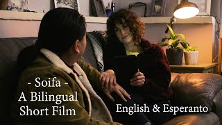 Soifa / Thirsty – English & Esperanto Short Film