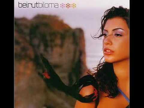 Beirut Biloma Feat. Oumeima - Mazaj (Remix)