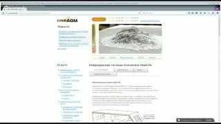 ВИДЕООБЗОР Как настилают линолеум в помещениях Ижевска