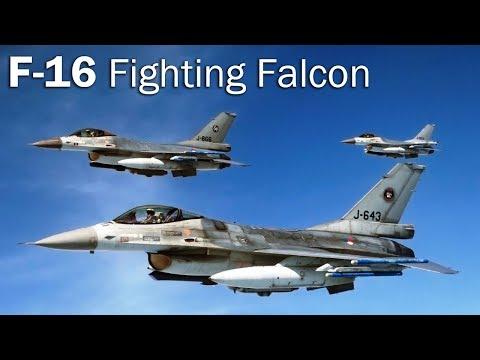 F-16 - истребитель