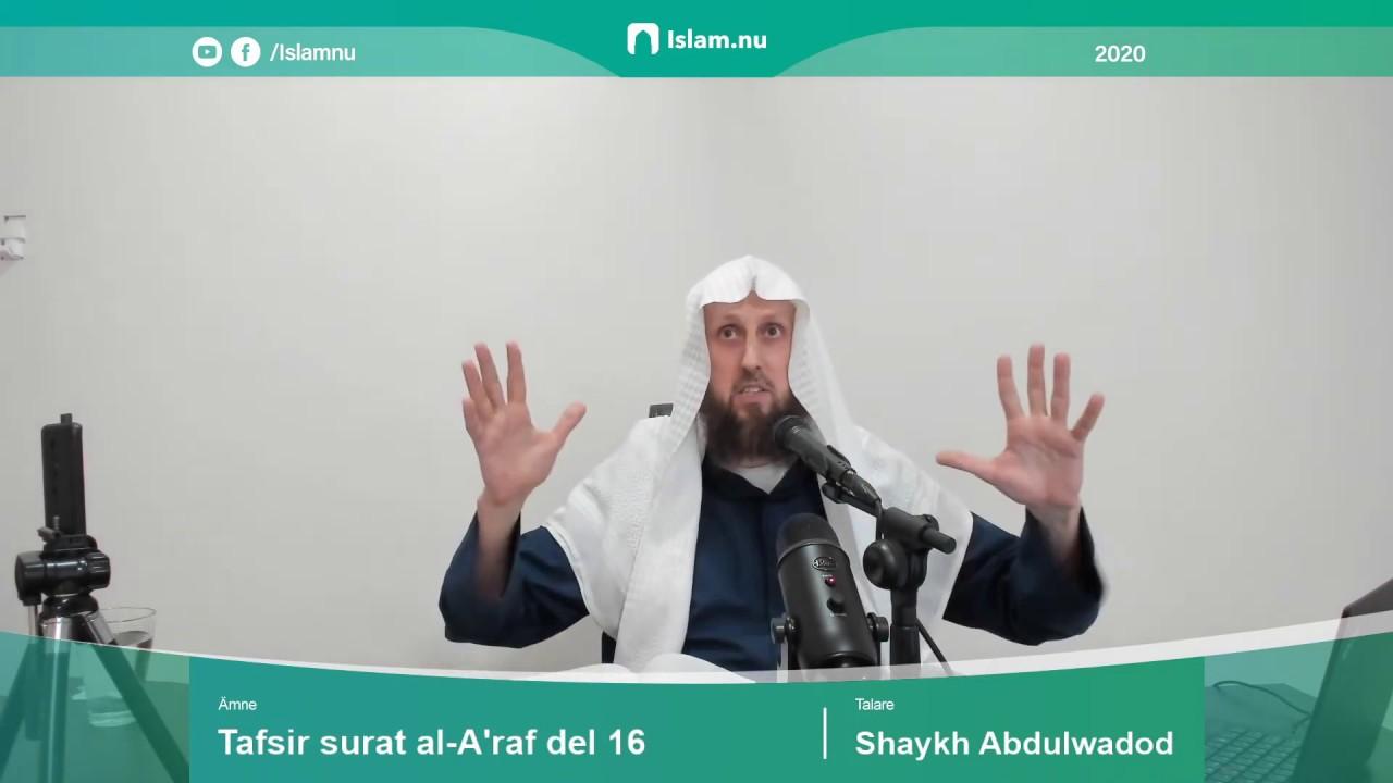 Tafsir surat al-A'raf del 16