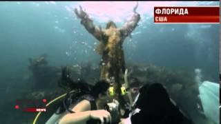 Американская пара сыграла свадьбу на дне океана