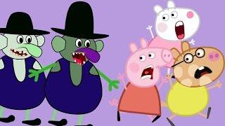 Мультик Свинка Пеппа устраивает вечеринку... а дальше УЖАС!!!!!!