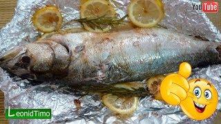 Рыба запеченная в фольге с лимоном