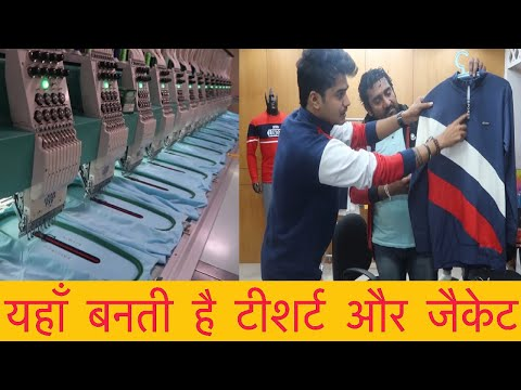तिरुपुर टीशर्ट फ़ैक्टरी | TIRUPPUR T-SHIRT FACTORY WHOLESALE