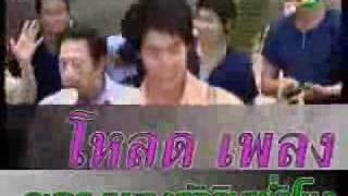 Video Pleng Ruk Rim Fung Kong Clip 01 download MP3, 3GP, MP4, WEBM, AVI, FLV Juni 2018