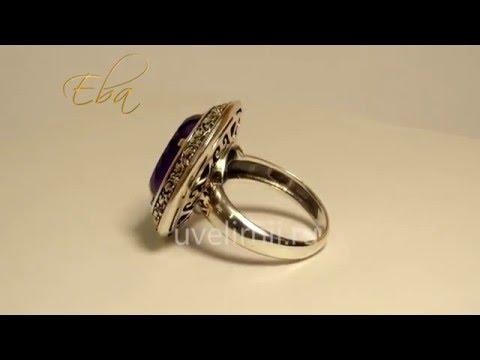 Архангел Михаил Охранное кольцо из серебра Инталия на камне Голубой кварц, Зеленый кварц, Аметист,