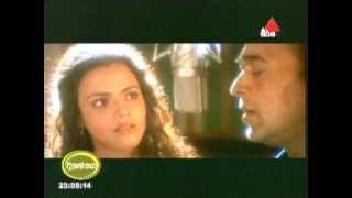Gambar cover 'Aa Bhi Jaa' (Movie:SUR- 2002)