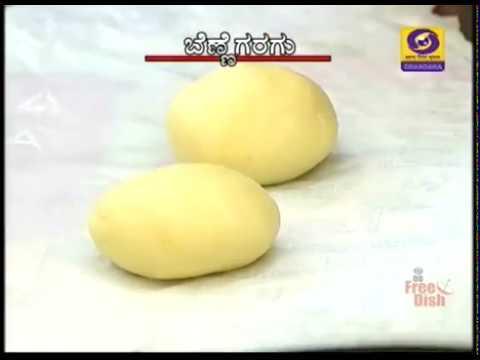 ಬೆಣ್ಣೆ ಗರುಗು   Butter Garughu Recipe   Chandana Cookery