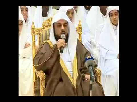 Juz 30 Juz Amma Murottal Al Quran Merdu Full - Syaikh Khalid Al Jalil