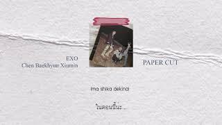 Cbx Papet Cut
