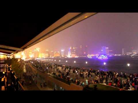 The Bung, Shanghai, China 04102012