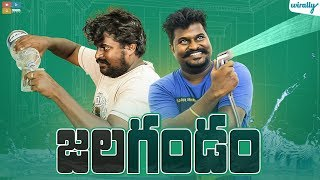 Jalagandam || Wirally Originals | Tamada Media