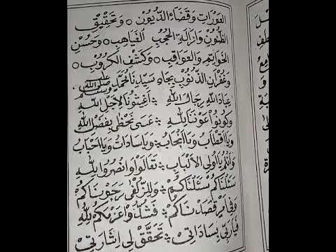 Sholawat Dalam Manaqib Syekh Abdul Qodir Al Jailani