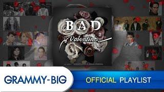 รวมเพลงสำหรับคนเหงาในวันวาเลนไทน์ CD BAD VALENTINE 2 [GRAMMY BIG]