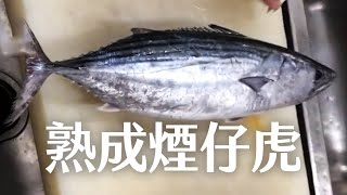 【熟成魚肉壽司】「熟成魚肉壽司」#熟成魚肉壽司,【海洋主廚愛爾文...