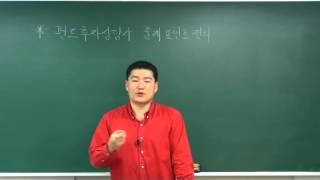 펀드투자상담사 핵심정리_증권펀드