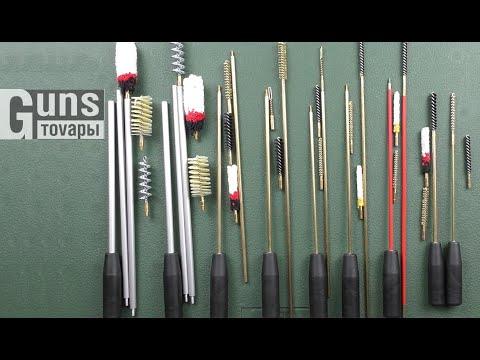 Набір для чищення КИЇВСЬКІ ШОМПОЛИ нарізної зброї в металевому обплетенні 4,5 мм