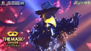 Zombie  THE MASK SINGER