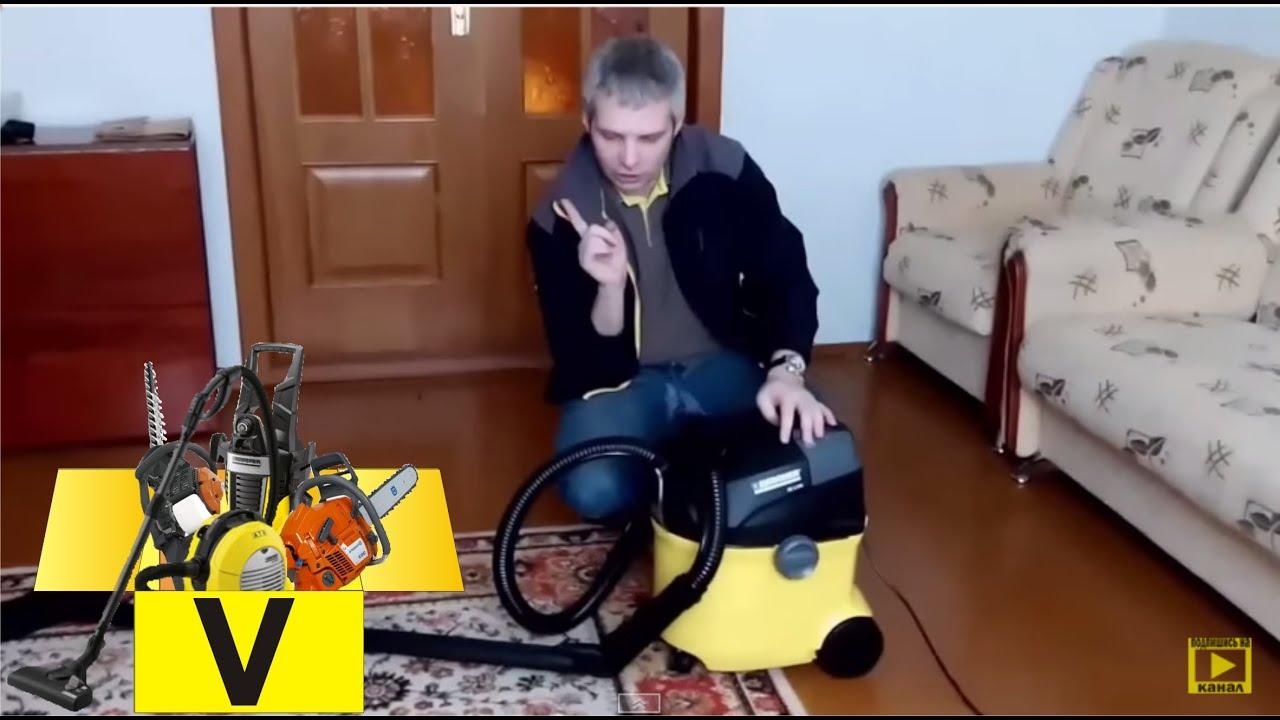 Моющий пылесос TWIN Panther в режиме уборки с аквафильтром - YouTube