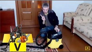 моющий пылесос Karcher SE 5.100