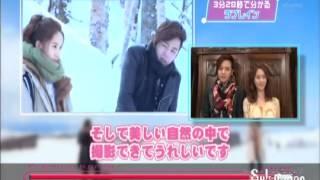 2012 05/11 『韓流ファクトリー』 ラブレイン チャングンソク&ユナ(少...