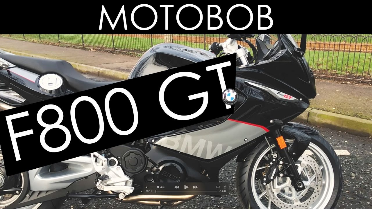 2018 bmw f800gt. brilliant bmw 2017 bmw f800 gt test ride u0026 review throughout 2018 bmw f800gt t