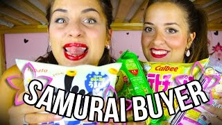 HAUL ≈ Tanti snack cosmetici e abiti dal GIAPPONE! SamuraiBuyer.jp