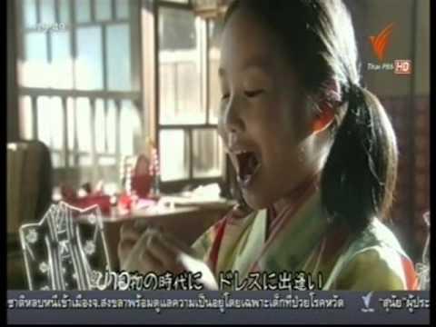 ญี่ปุ่นโปรโมทสินค้าอาเซียนผ่านรายการโทรทัศน์